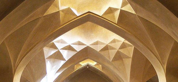Moschee, Islam, Muslime, Kuppel, Architektur, Moscheearchitektur, Kuppelarchitektur