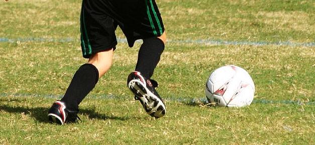 Fußball, Bundesliga, Sport, Kicken, Jugend, Rasen