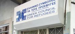 Griechenland, Flüchtlinge, Greek, Greece,