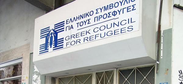 Griechenland,&lt;br /&gt;&lt;br /&gt;&lt;br /&gt;&lt;br /&gt;&lt;br /&gt;&lt;br /&gt;<br /> Flüchtlinge, Greek, Greece,