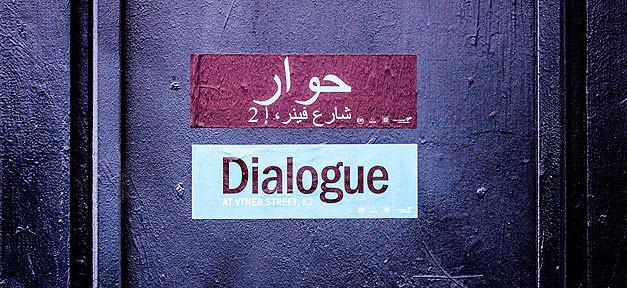 Dialog, Dialogue, Gespräch, Austausch, Konversation