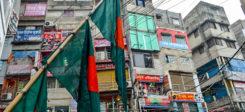 Bangladesch, Straße, Fahne, Flagge, Häuser