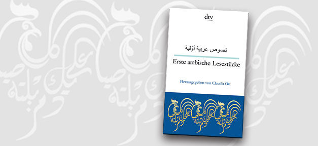 Buch, Arabische Lesestücke, Sprache, Lernen, Arabisch