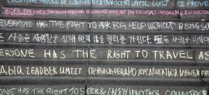Allgemeine Erklärung der Menschenrechte, Treppe, Human Rights