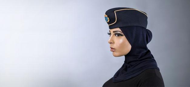 Kopftuch polizei frau hijab uniform