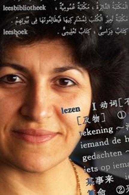Emine Aydin Hasta: 'Mensen aan het lezen krijgen!'