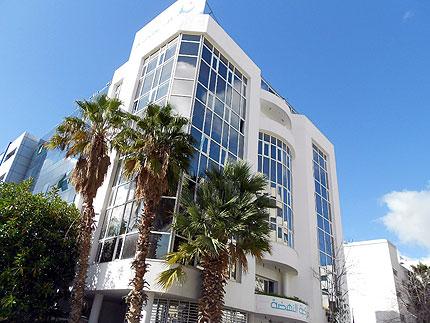 Die neu errichtete Parteizentrale der Ennhada Partei