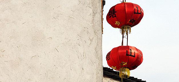 china, chinesisch, chinesen, schmuck, verzierung
