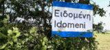 Flüchtlinge von Idomeni klagen vor Menschenrechtsgerichtshof