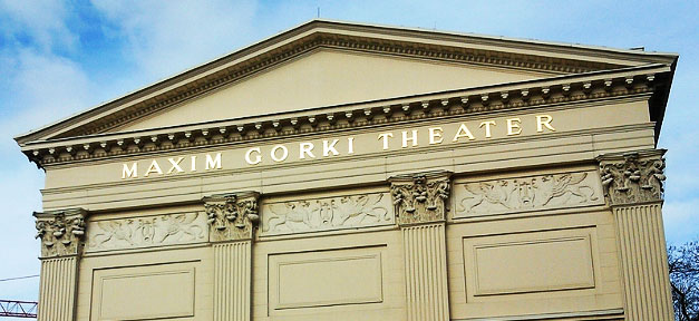 Theater, Maxim, Gorki, Berlin, Maxim Gorki Theater