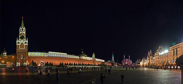 Moskau, Russland, Platz, Gebäude, Putin
