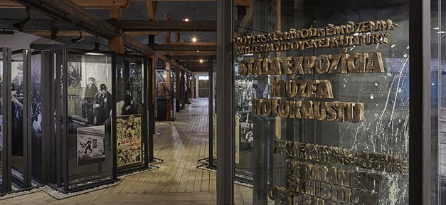 Sered Holocaust Museum Bratislava, Slovakei, Museum, Holocaust, Sered