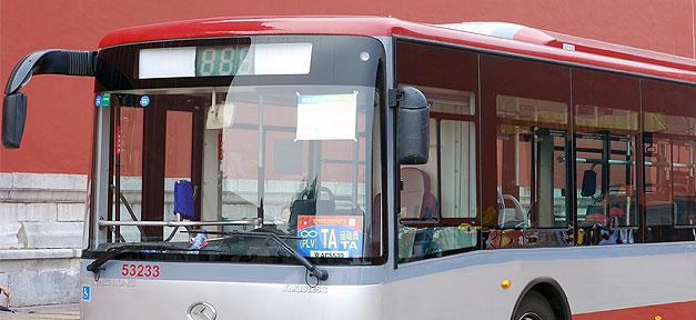 Bus, Verkehr, Öffentliches Verkehrsmittel, Verkehr