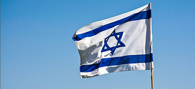 Israel, Fahne, Flagge, Staat, David Stern