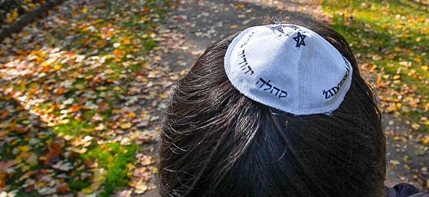 Kippa, Religion, Israel, Juden, Antisemitismus, Kopf