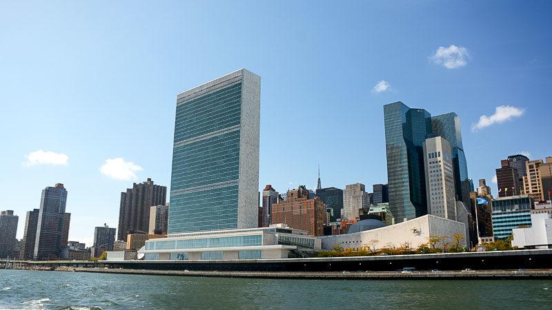 Vereinte Nationen, Gebäude, New York, UN, USA