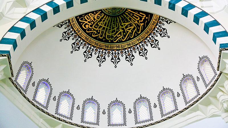 Moschee, Kuppel, Islam, Muslime, Religion, Gebet, Architektur