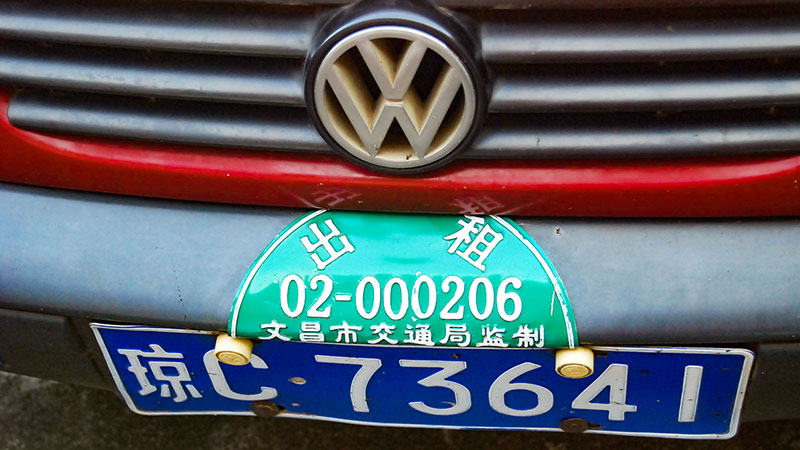 Volkswagen, Auto, Nummernschild, China, VW