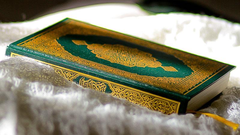 Islam, Koran, Muslime, Buch, Religion,