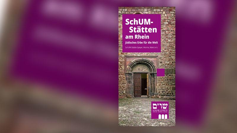 SchUM-Stätte, Rhein, Flyer, Ausstellung, Museum, Juden, Jüdisch