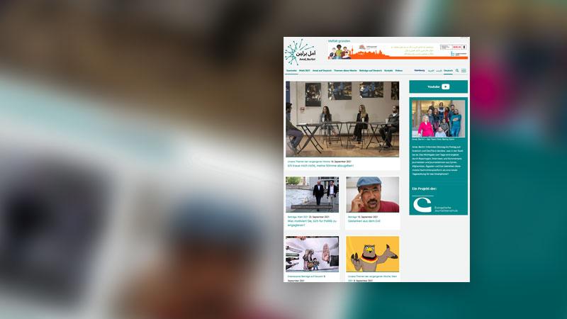 Amal, Berlin!, Webseite, Nachrichtenportal, Arabisch, Community